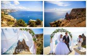 Свадебный бум в Крыму продолжается