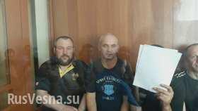 Дело «луганских террористов»: в Харькове суд не услышал молитвы верующих (фото, видео)