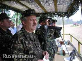 Начальник Генштаба Украины получил контузию и снят с должности