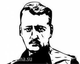 МОЛНИЯ от Стрелкова: в Николаевке «Смерчем» до основания разрушены несколько пятиэтажек, ранен Моторола