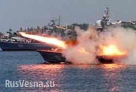 Россия начала масштабные учения Черноморского флота