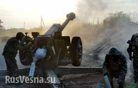 Российские пограничники попали под обстрел украинской артиллерии в районе пункта пропуска Донецк