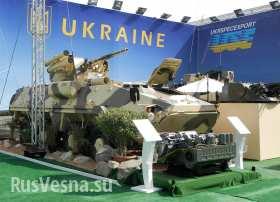 Оборотистое НАТО или как Европа греет руки на кровавой Войне на Украине