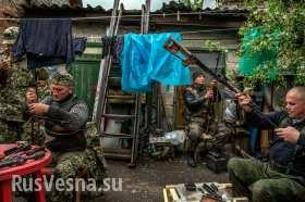 Славянск к бою готов: ополченцы зовут Порошенко лично повесить флаг Украины, но предупреждают, что повесят его за военные преступления