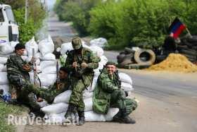 Краматорск: ополченцы продолжают держать оборону (видео-включение)