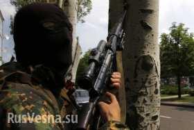 Ночные бои в Артемовске: сожженные маршрутки, стрельба из автоматов и гранатометов (фото, видео)