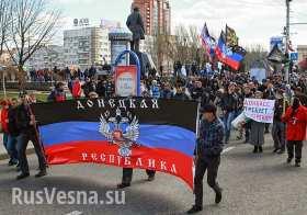 Донецк принимает ополченцев (видео-включение)