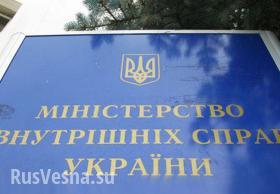 Руководство МВД самоустранилось от расследования убийств милиционеров на Майдане — следственная комиссия
