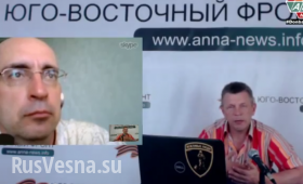 Хунта целенаправленно пытается втянуть в военные действия Россию (видео-включение)