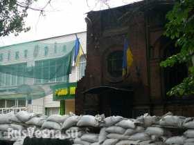 Взорванное здание СБУ в Славянске (фото-лента)
