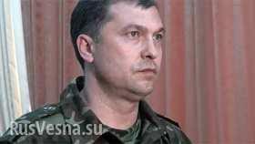 Армия ЛНР заставила украинские войска отступить от Луганска — Болотов (добавлено видео)