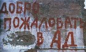 Каратели в Краматорске отняли жизни у 50 человек, подавляющее большинство из них гражданские — горсовет