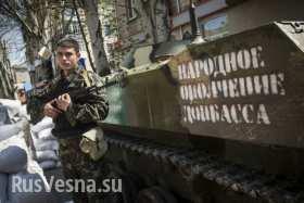 Краматорск, прорыв окружения: башня БМД залита кровью (видео)