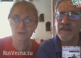 Интернациональная борьба с фашизмом. Панама за Донбасс! (видео-включение)