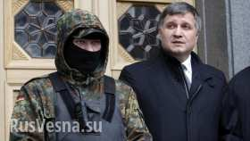 Суд в Москве заочно арестовал фэйсбук-министра Арсена Авакова