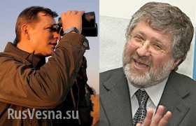 Коломойский приказал травить Ляшко в украинских СМИ (добавлено видео)