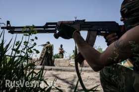 Сводка с фронтов ЛНР: идут бои, обстановка стабильно-тяжелая