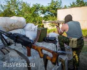 Сводка с фронтов ЛНР: под Александровкой подбиты 9 танков и 1 БМП противника