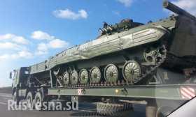 Все пропало: к ополченцам приехали колонны бронетехники и ракетных носителей С-300 — истерика в украинских СМИ (видео)