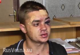 Украинский контрактник: За отказ воевать мне угрожали тюрьмой (видео)