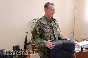 Игорь Стрелков: враг бросил в бой под Луганском около 70 танков, в Новороссию переброшены 4 противотанковых вертолёта Apache