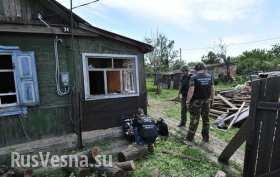 Родственники погибшего в Ростовской области мужчины рассказали об обстреле (видео-лента)