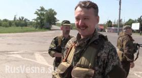 Игорь Стрелков: в ЛНР сбиты 2 «сушки» и АН-26, 3 летчика в плену