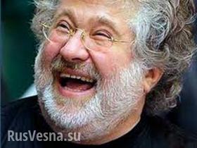Коломойский потребовал национализировать компании Ахметова и Фирташа