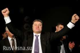 Украина +3: с кем Порошенко будет дружить против России