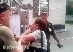 Западная Украина: грубое обращение с солдатскими матерями (видео)