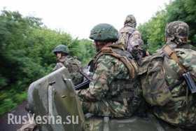 Американский посол обнаружил в Москве военкомат ДНР