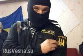 В Горловке убит 1 боец карательного батальона «Донбасс», 3 ранены