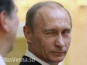 Чего добился Путин в Латинской Америке