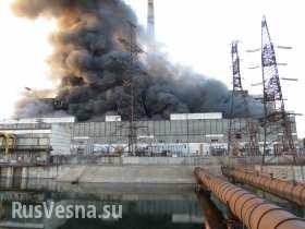 Украина может остаться без электричества