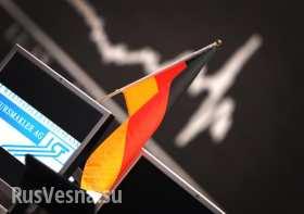 Рост экономики Германии замедлился из-за конфликта на Украине