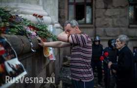 «Ваше общество аморально и уродливо, вы больны» — в Одессе уничтожили мемориал погибшим 2 мая