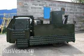 Николаевские «ниндзя-черепашки» для «Луганского погранотряда» (фото)