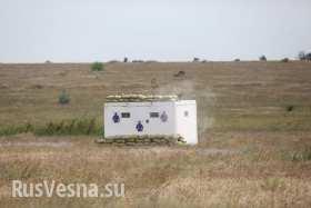 Секретное оружие украинской армии: «универсальный модуль» (фото)