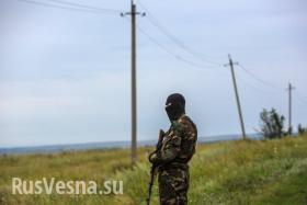 Американский эксперт: США не знают, что происходит на Украине