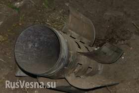 Расследование ЛНР: применение химического оружия и системы залпового огня «СМЕРЧ» по Лисичанску (фото/видео лента)
