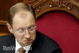 Яценюк: остановка торговли с Россией добьет Украину