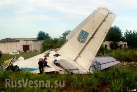 Днем над над территорией России был сбит самолёт ВСУ, украинские власти обвиняют Россию (видео)