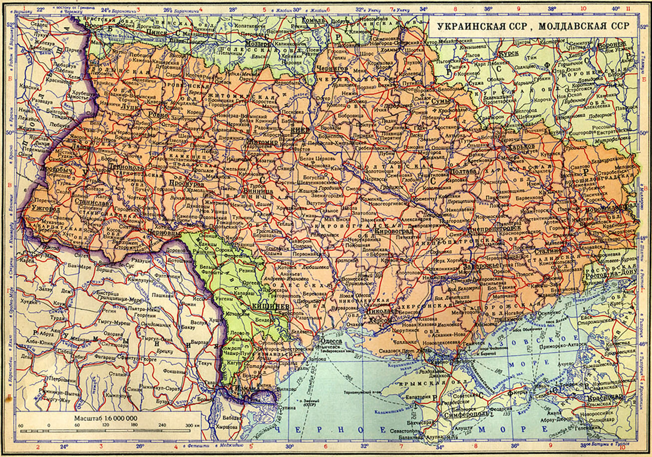 Карта мира в РостовенаДону Сравнить цены купить