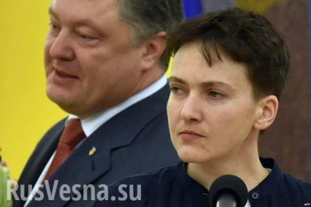 Картинки по запросу Савченко обвиняет Порошенко