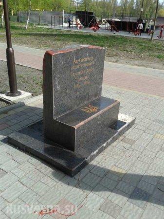 Картинки по запросу В Тернополе облили кровавой краской памятный знак