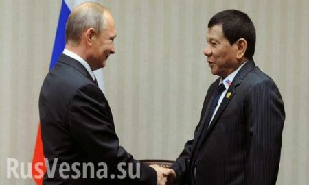 Philippines and Russia agree on historic bilateral relations (VIDEO)