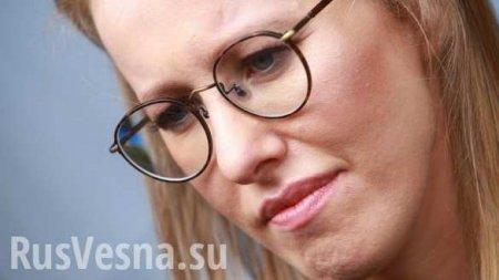 Скандальное заявление Ксении Собчак о Крыме