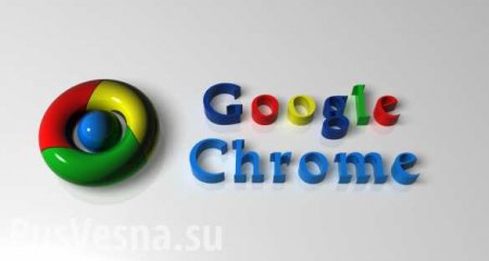 Браузер Google Chrome перестанет работать на миллионах  ...