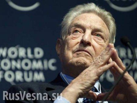 «Дожили, блин! Они разорвут страну!» — в раде шокированы новым списком самых влиятельных украинцев (ВИДЕО)