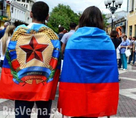 Минспорта РФ не допустило детей из ЛНР до соревнований в России